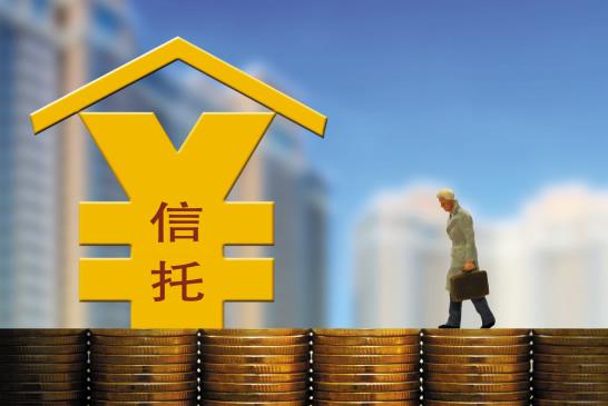 北京信托证券业务公证